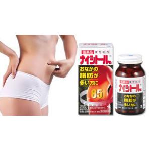 Thuốc giảm béo bụng hiệu quả của Nhật