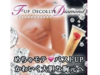 Huyết thanh kim cương nở ngực F.UP DECOLLTE Diamond