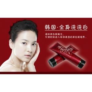 Kem dưỡng trắng da tinh chất lựu đỏ Red pomegranate whitening cleanser body us