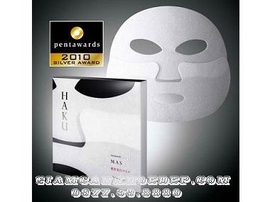 Mặt nạ trị nám Shiseido Haku Hiritsuki cao cấp công nghệ siêu trắng