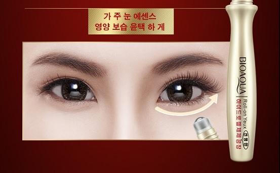 serum dưỡng da vùng mắt Bioaqua cũng giúp da mắt trở nên khỏe hơn theo thời gian