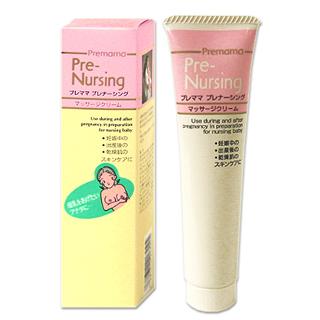 Pre-Nursing