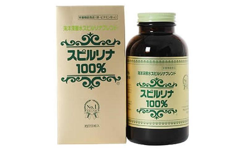 Tảo xoắn Spirulina Algae Nhật bản 100% nguyên chất