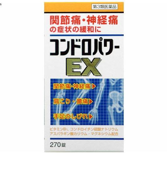 Thuốc đặc trị viêm khớp dạng thấp, thoái hóa khớp Kondoropawa EX