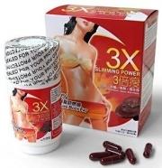 Thuốc giảm cân tiêu mỡ nhanh 3X Slimming Power