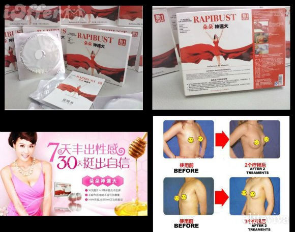 Mặt nạ Nở Ngực Rapibust tang kich thuoc vong 1 trong vong 7 ngay