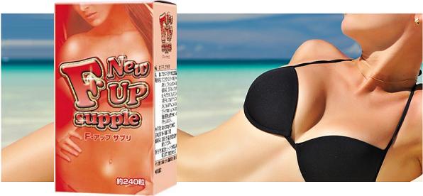 Thuốc Nở Ngực Cao Cấp của Nhật F Size Up, viên uống nở ngực trong vòng 20 ngày