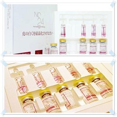NC24 CRYSTALIZE SKIN WHITENING thuốc tiêm trắng da nhật bản tăng cường collagen
