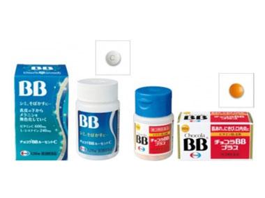 Thuốc đặc trị nám, tàn nhang và mụn trứng cá chocola BB