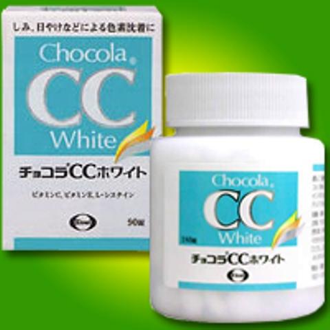 Thuốc trắng da trị nám Chocola CC white xuất xứ từ Nhật Bản, có vai trò đặc trị hiệu quả cho da nám, sạm, tàn nhang và đồi mồi.